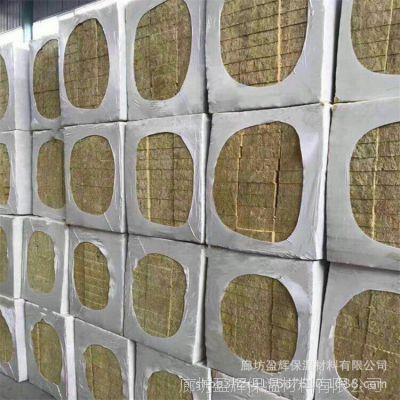 厂家定制岩棉夹芯板 岩棉防火材料 家装建材专用岩棉板