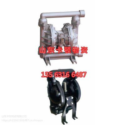 BQG-15气动隔膜泵使用说明书