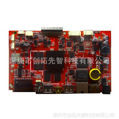 RK3288广告机主板 安卓主控板 超强四核Cortex-A17的处理器