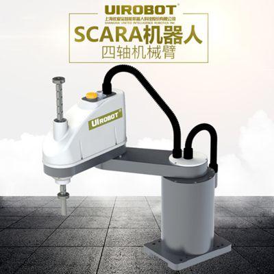 四线控制SCARA机器人四轴机械臂蜘蛛手工业分拣无控制箱机器人优爱宝 欢迎来电