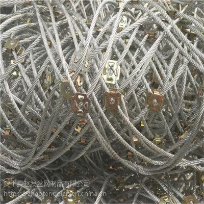主动柔性防护网厂家_sns主动柔性防护网生产商