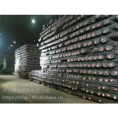 河北敬业钢厂三级抗震螺纹钢,盘螺价格_建筑钢材