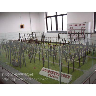 CD11-XⅡ型电磁操作机构模型