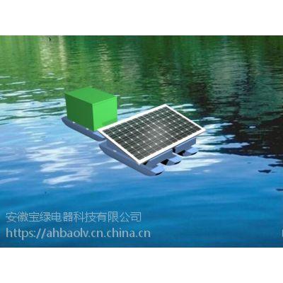 宝绿承接水环境治理工程——太阳能污水处理设备,河道治理,太阳能循环复氧机,水体净化装置