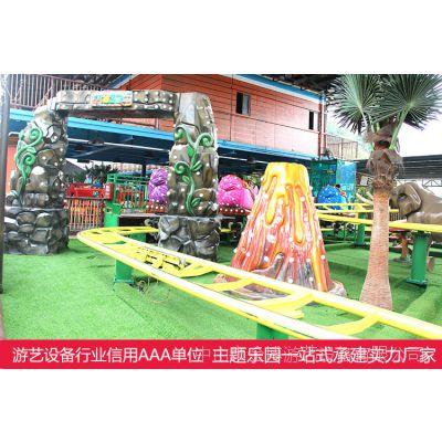 新颖大型游乐场游乐设备丛林过山车广东厂家 儿童游乐设施设备