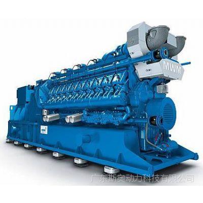 曼海姆燃气发电机组(400KW~4,500KW)