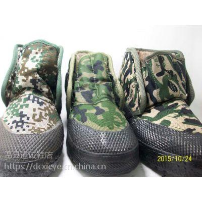 玉林市解放鞋批发低帮迷彩鞋工作鞋厂家