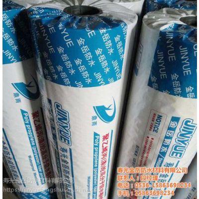 沧州聚乙烯丙纶,金岳防水,聚乙烯丙纶报价