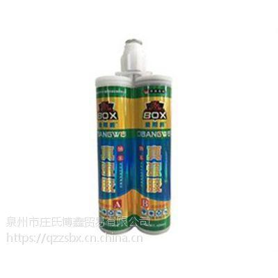 瓷砖美缝剂招商加盟、瓷砖美缝剂、庄氏博鑫(在线咨询)