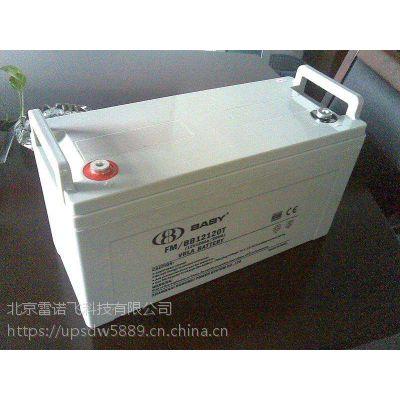鸿贝FM/BB12120T蓄电池12V120AH咨询 安装 调试