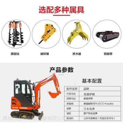 小型履带挖掘机价格 果园用小型挖掘机