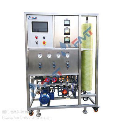 碟管膜中试设备,纳滤反渗透级别过滤,自动化过滤装置,厦门福美科技厂家直销