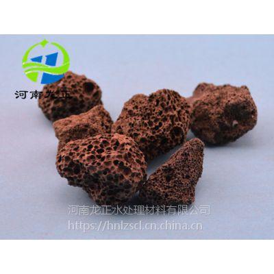 蚌埠火山岩滤料水质稳定颗粒