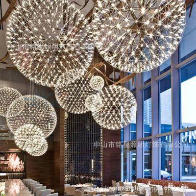 设计师不锈钢圆球灯厂家直销酒店大堂大厅西餐厅卡座LED球形吊灯