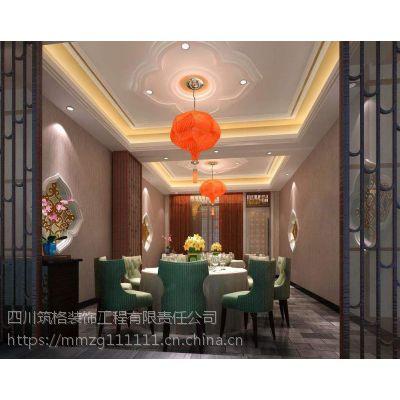 贵阳私房菜餐厅装修设计公司—筑格装饰