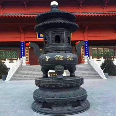 生产故宫宝鼎厂家,zy010寺庙圆形五层|七层宝鼎铸造定做厂家