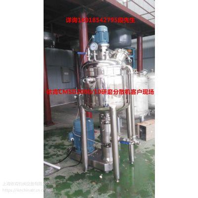纳米镍粉浆料研磨分散机,导电浆料分散机