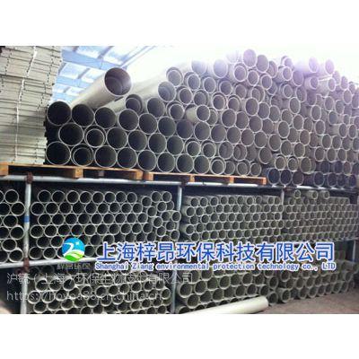 上海纸箱印刷厂废气处理设备