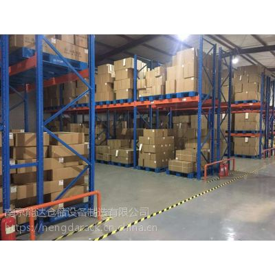 供应Q235冷轧钢重型横梁式货架,用料比同行更为实在