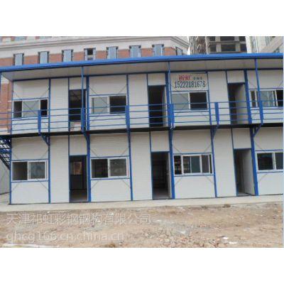 可回收岩棉复合板组装式承德彩钢活动房 祈虹彩钢板房