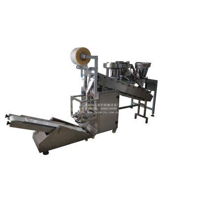 东莞厂家自动打包机三杰(惠科)机械螺丝自动计数包装机设备直销厂
