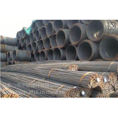 特价出售桂鑫钢厂三级螺纹钢HRB400 12-25直发马鞍山、宣城、芜湖