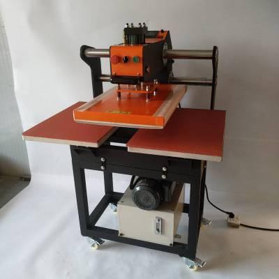 上海热转移印花机成衣热转移印花机匹布热转移印花机采购