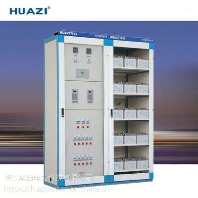 华自供应直流屏电池柜HZ-GZDW-65AH交直流电源系统厂家直销