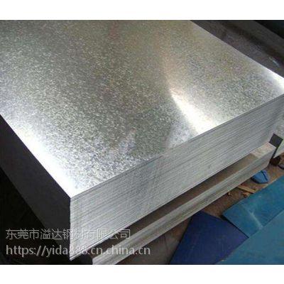 东莞溢达提供 H360LA汽车酸洗板 H360LA热轧钢板