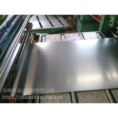 东莞溢达提供S550GD+Z无锌花镀锌板S550GD+Z热镀锌板价格