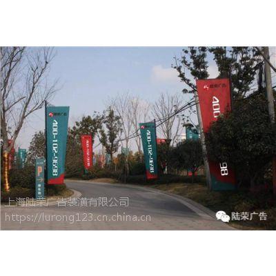 外滩游轮广告 游轮媒体 上海户外广告 上海陆荣供