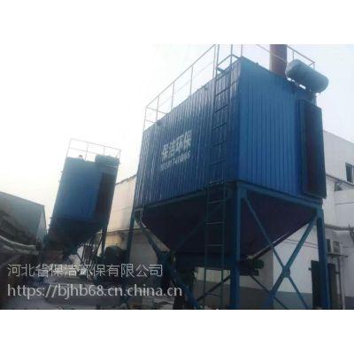 75吨锅炉袋式除尘器技术要求 除尘器生产厂家