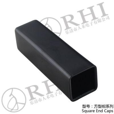 人禾/RHI 厂家浸塑机定制方形末端帽 软质PVC塑胶盖 量大从优