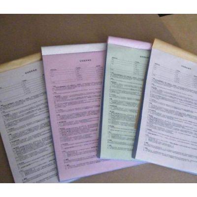 青田访客登记表印刷|缙云来访人员登记本制作|遂昌理发外来客登记册印刷