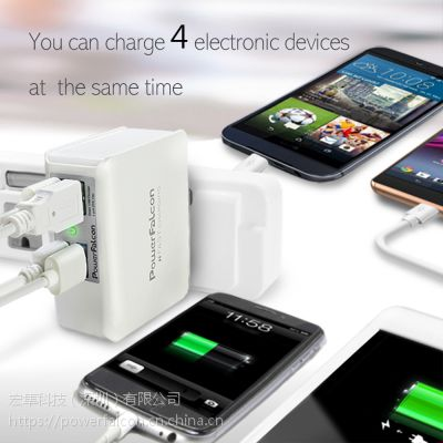 PowerFalcon USB-A 多口 折叠 充电头