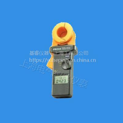 台湾泰仕PROVA-5635钳型接地电阻计PROVA-5635