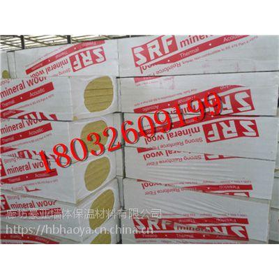 兴化市厂家直销外墙防火岩棉板 120kg半硬质岩棉板