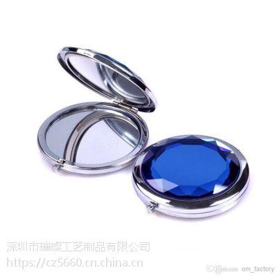 惠州厂家供应【折叠化妆镜】【广告小镜子】批发采购