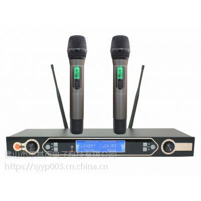SYYP思音UR-8900 无线手持麦克风,双静音,KTV娱乐话筒,专业话筒厂家