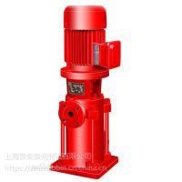 新型立式多级DLL系列消防泵 频繁启泵