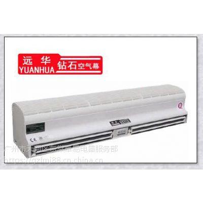 冷库0.9米1.5米钻石风幕机价格