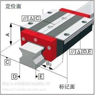 专业维修丝杆汉川716D立式加工中心定制修理丝杆
