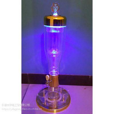 韩式1.5升酒炮啤酒桶 七彩果汁塔酒炮发光酒柱热卖分酒器 带灯带酒托酒柱 酒吧KTV大排档
