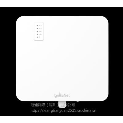 IgniteNet Spark 802.11ac Wave2 1200Mbp室内/室外双频无线AP