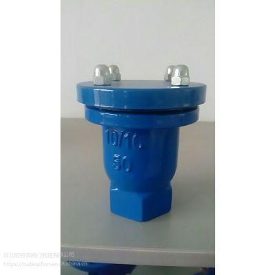 批发定制 P41X法兰排气阀 铸铁排气阀 QB1丝扣排气阀 材质多样 型号全