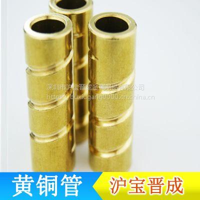 工厂现货灯饰薄壁光亮黄铜管精密薄壁黄铜管