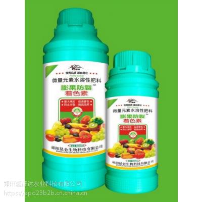 枣树专用叶面肥冬枣膨果防裂着色素