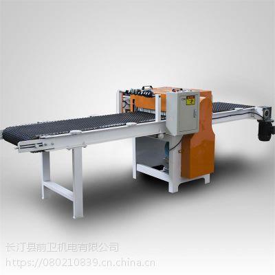 履带清边锯长料木工机械供应地板圆木多片锯薄锯垫单双轴转动报价木工锯机