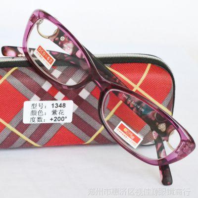 祥福眼镜 高档时尚超轻tr 树脂 防疲劳高清晰 女款老花镜