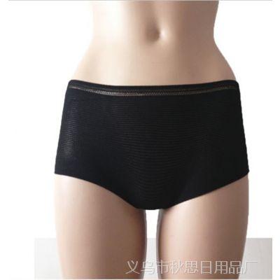 一次性全棉网裤女款弹力网眼裤产妇裤网状内裤月子经期短裤